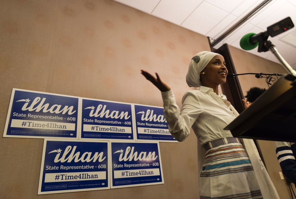 Ilhan Omar, then-candidate for state representative in Minnesota, delivers her acceptance speech on elect