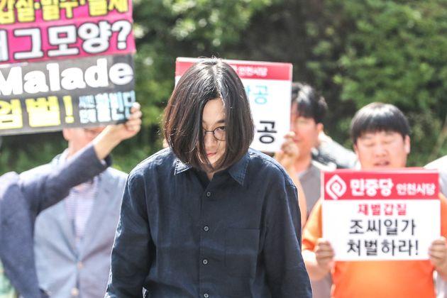 관세청이 밀수 및 관세포탈 혐의 조현아 구속영장