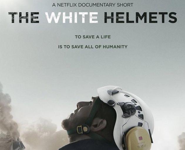 하얀 헬멧 홈페이지