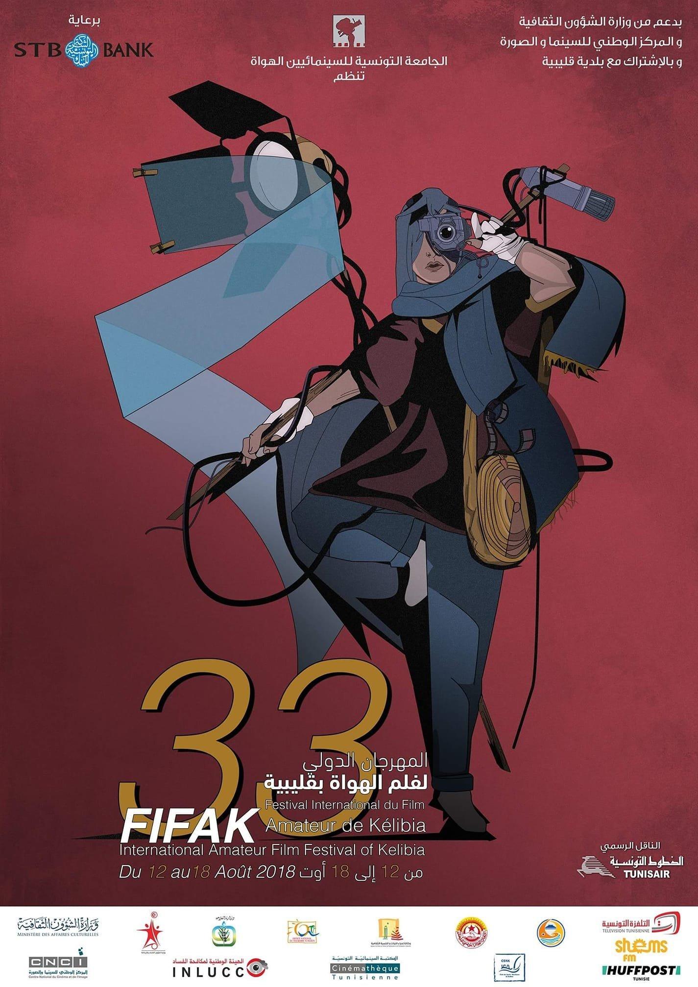 Que cache l'affiche du Festival international du film amateur de Kélibia? Son concepteur