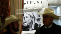 Η Ιβάνκα Τραμπ κλείνει την εταιρεία ρούχων της για να επικεντρωθεί στο Λευκό