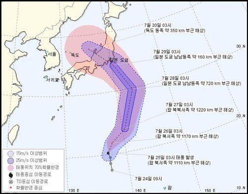 기록적인 폭염 속에서 '태풍 종다리'가 북상하고 있다 (예상