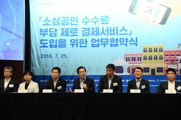 25일 결제서비스 도입을 위한 업무협약식에 참가한 박원순 서울시장과 홍종학 중소벤처기업부