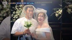 김동현이 아내 송하율에게 프러포즈한
