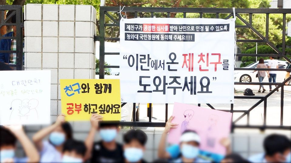 19일 오후 서울 신정동 서울출입국·외국인청 앞에서 중학생 40여명이 모여 A군 난민인정을 호소하는 집회를