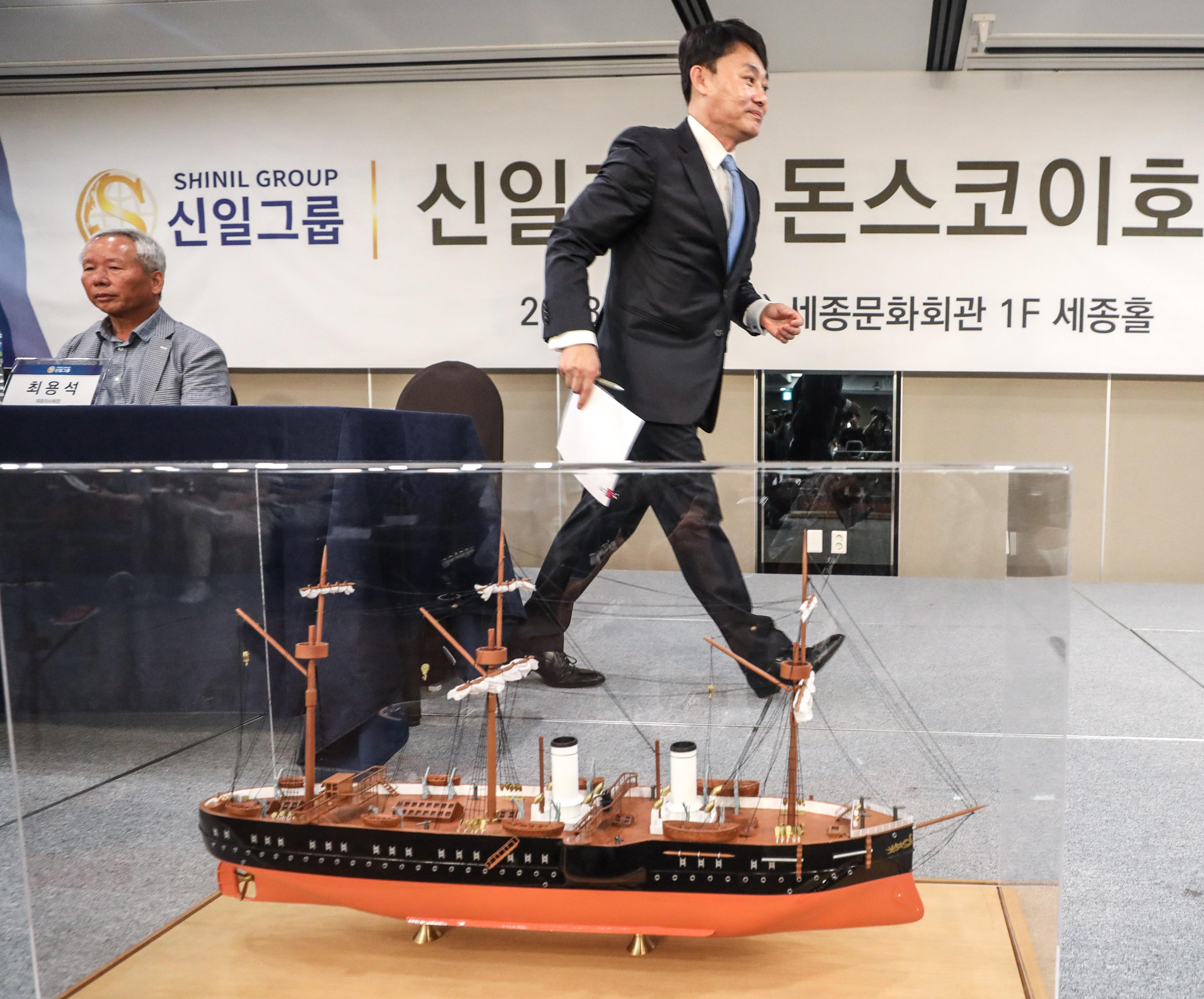 '돈스코이호' 신일그룹이 해명 기자회견을 열었다