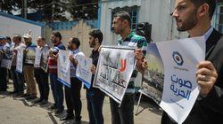 Γάζα: Διαδήλωση για τους 250 απολυμένους Παλαιστίνιους από υπηρεσία του