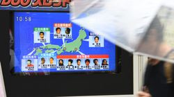 Ιαπωνία: Εκτελέστηκαν άλλα έξι μέλη της σέκτας Ομ