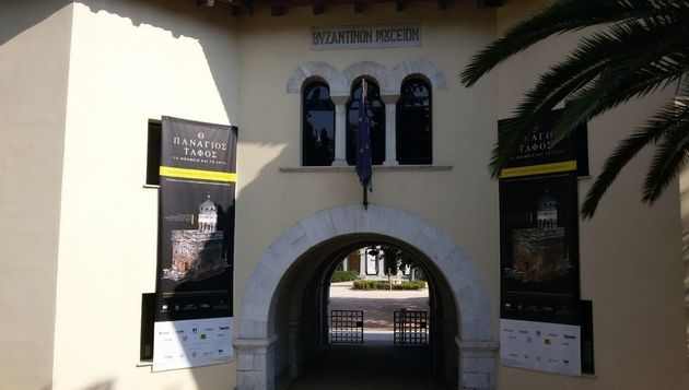 Η κεντρική είσοδος...