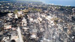 Εθνική Ασφαλιστική: Άμεση καταβολή αποζημιώσεων για κατεστραμμένα από τη φωτιά