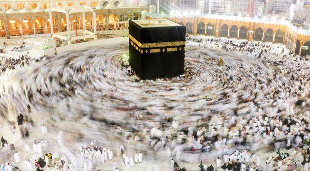 Hajj: 32.000 Marocains accompliront cette année le