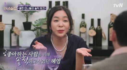 이혜영이 전남편 이상민이 출연하는 '미우새' 언급하며 한