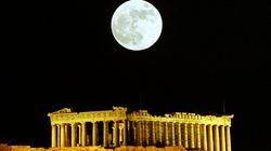 Απόκοσμη ολική έκλειψη Σελήνης ορατή από την Ελλάδα. Λαμπρός και κόκκινος θα φαίνεται ο