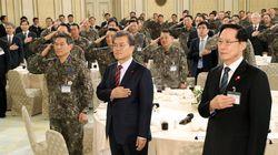 문재인 대통령이 전군 지휘관을 청와대로 소집해 한