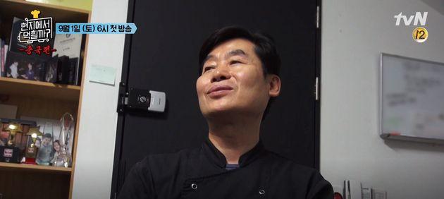 이연복이 중국인들에게 한국식 짜장면의 맛을
