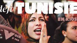 L'histoire contemporaine de la Tunisie, vue et analysée par Le Monde