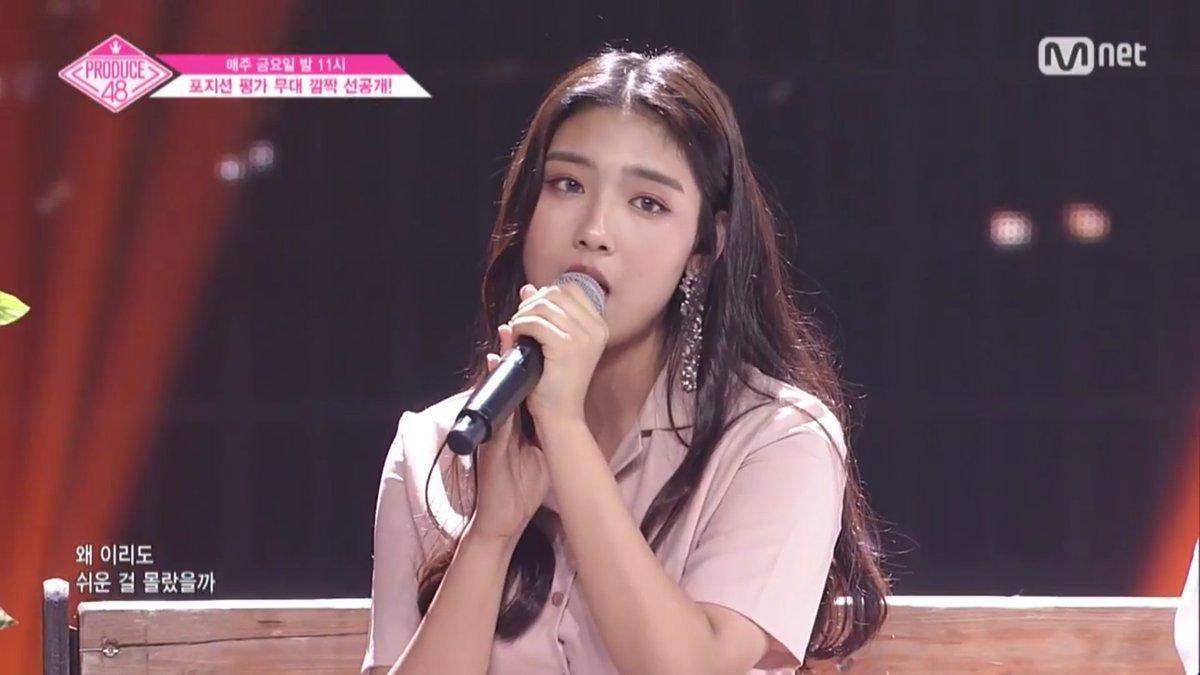 '프로듀스48' 한초원 日실검X무라세 사에 韓실검 1위