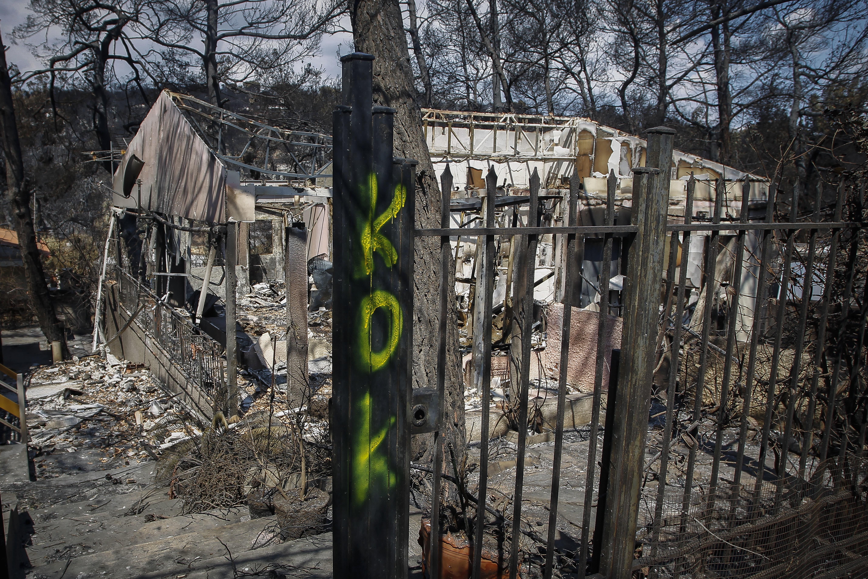Κρέτσου: Η Ελλάδα μπορεί να συγχρηματοδοτηθεί έως και 95% για την ανοικοδόμηση των πληγεισών
