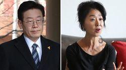 김부선이 '갈비뼈 골절'을 이유로 경찰 출석을