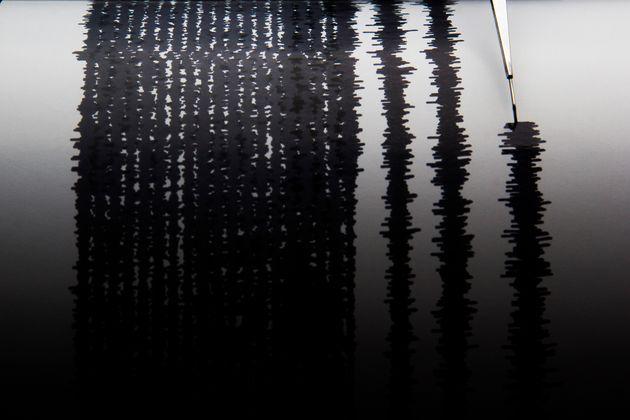 Σεισμός 3,6 Ρίχτερ στη