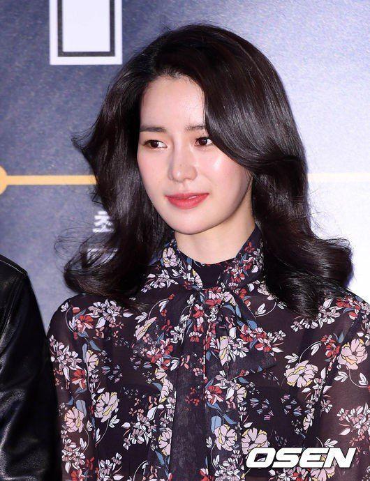 [공식입장] 임지연, 사업가 이욱과 6개월 열애 끝
