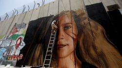 Ελεύθεροι οι ιταλοί καλλιτέχνες που συνέλαβαν Ισραηλινοί επειδή ζωγράφισαν το πρόσωπο της Άχεντ Ταμίμι στο τείχος στη