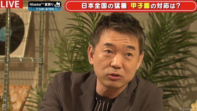 일본 극우 정치인이