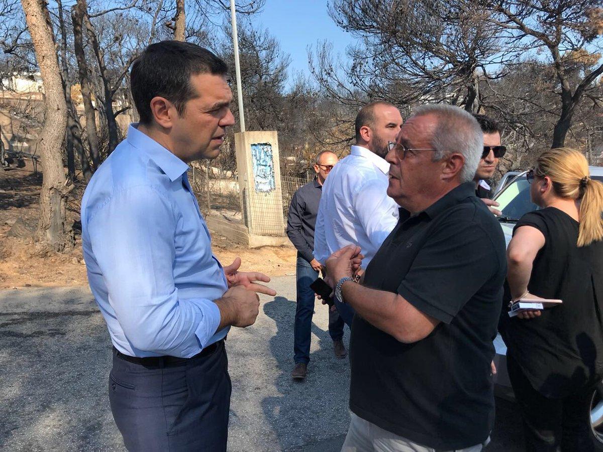 Τις πληγείσες περιοχές στο Μάτι επισκέφθηκε ο Αλέξης Τσίπρας