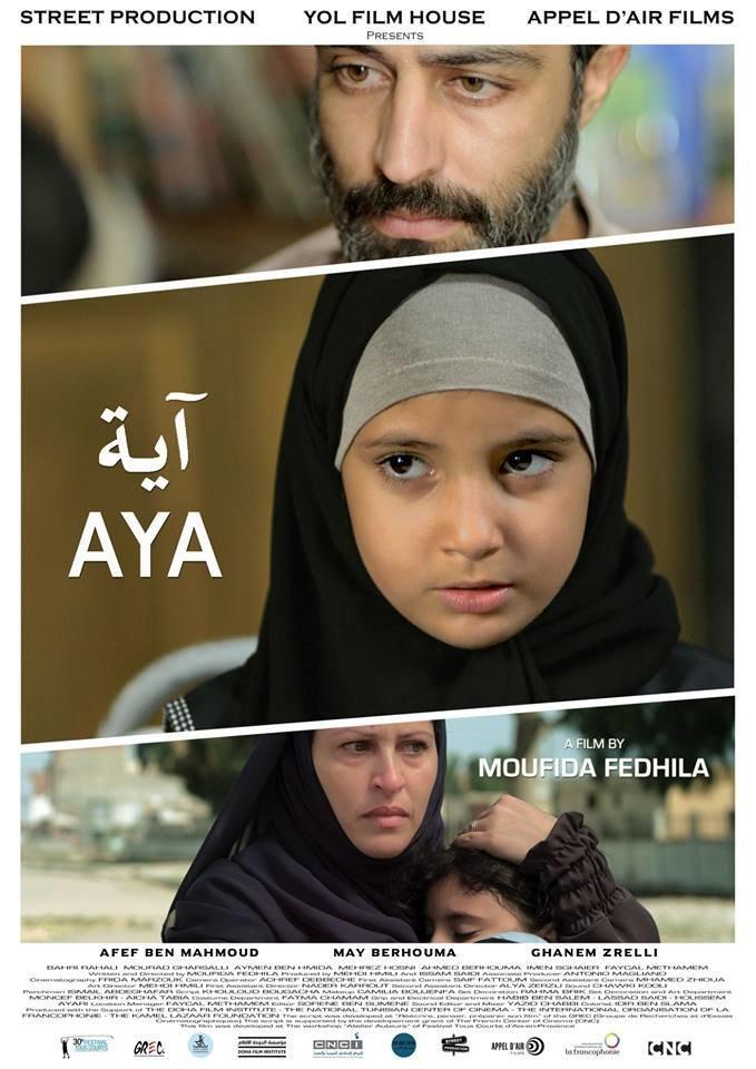 Encore une distinction pour le film tunisien Aya au Durban International Film