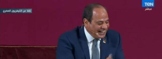Le président égyptien Abdelfattah Sissi hilare face au phénomène Kiki Challenge