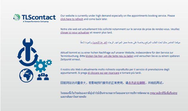 TLS-Contact Oran   les anomalies du site et le commerce des rendez ... fb254386e63