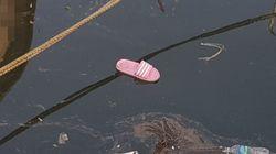 제주 실종여성 부검해보니 물에 빠져 숨진 것