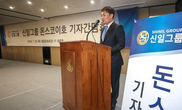 신일그룹 투자자는 소송을 통해 투자금을 돌려받을 수