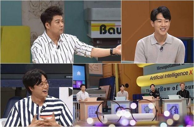 '하트시그널2' 이규빈, '문제적남자'서 민사고 영재 장학생 시절 공개..