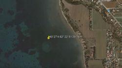 Google Maps: Τεράστιο Αγνώστου Ταυτότητας Αντικείμενο εντοπίστηκε στο βυθό του