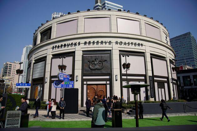 중국 상하이 스타벅스 로스터리