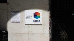 Μέτρα για τη στήριξη των πυρόπληκτων κατοίκων της ανατολικής Αττικής από το