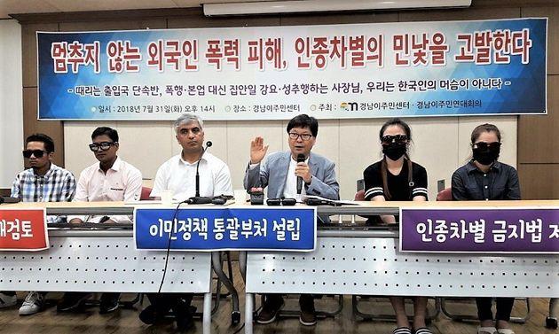 업주로부터 성추행·폭행 등 인권유린을 당한 이주노동자들이 31일 경남이주민센터에서 기자회견을 열어 진상규명과 가해자 처벌·배상을