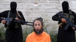 IS 억류 일본 언론인이