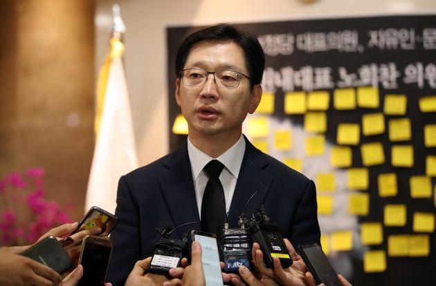 특검이 피의자로 전환한 김경수 압수수색 영장을 법원이 기각한