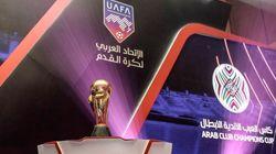 Coupe arabe des clubs : six millions de dollars pour le