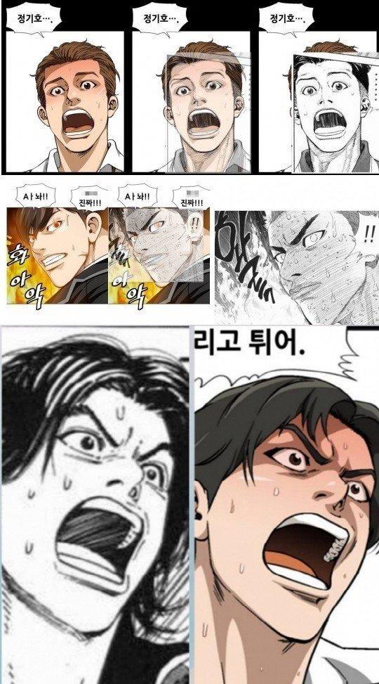 김성모의 '고교생활기록부'가 '슬램덩크' 트레이싱 의혹을