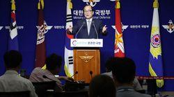 '군지휘관 동향관찰 폐지, 대통령 독대 원칙적 금지' 등 기무사 개혁안