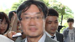 '노조 와해 공작' 혐의로 전 삼성 미전실 임원의 구속영장이