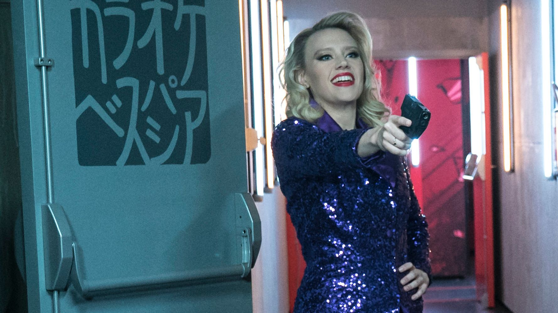 For The Love Of God, Why Can't Anyone Write Kate McKinnon A Good