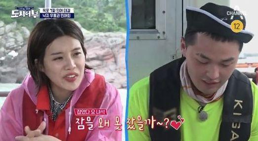 계속되는 '도시어부' 팀의 홍수현 언급에 마이크로닷이 보인 반응