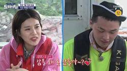 계속되는 '도시어부' 팀의 홍수현 언급에 마이크로닷이 보인