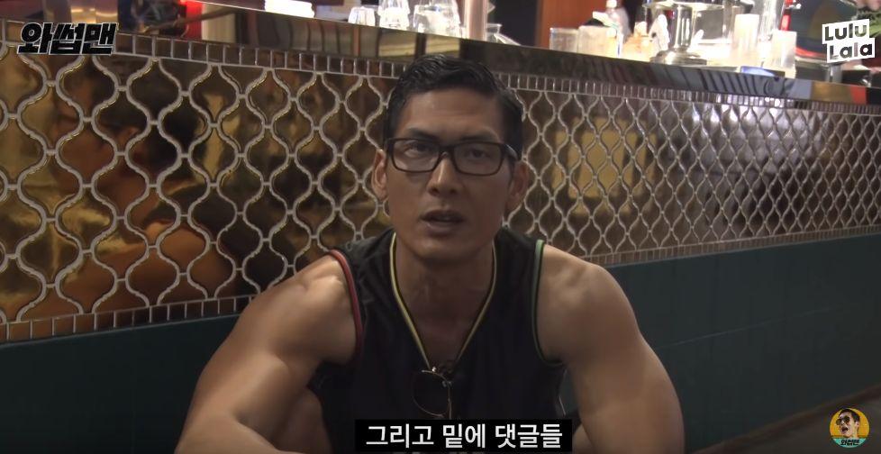 '효리네 민박'집이 박준형 민박집으로