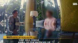 '그것이 알고싶다' 측이 '이중 인터뷰' 논란에 밝힌