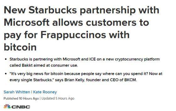 스타벅스가 MS와 손을 잡고 비트코인에 뛰어든다는 엄청난 뉴스가